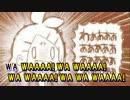 【ニコカラ】ボーカロイドたちがただ叫ぶだけ【on vocal】