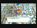 【芋畑】桃太郎電鉄2010 55年ハンデ戦part3【タイムシフト】