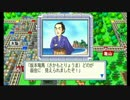 【芋畑】桃太郎電鉄2010 55年ハンデ戦part6【タイムシフト】