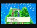 【芋畑】桃太郎電鉄2010 55年ハンデ戦part9【タイムシフト】