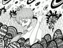 【スーダン2】キボウサンプラー【替え歌ってみた】