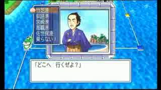【芋畑】桃太郎電鉄2010 55年ハンデ戦part10【タイムシフト】