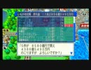 【芋畑】桃太郎電鉄2010 55年ハンデ戦part11【タイムシフト】