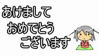 【ポケモンSM】対戦ゆっくり実況014 勝者は? カイロスvsクワガノン