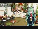 【艦これ】 期間限定艦娘「新春ボイス」の鑑賞動画(17年1月1日版)