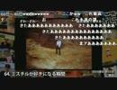 第69位:【ch】うんこちゃん『第2回加藤純一万博(生放送)』3/6【2017/01/01】