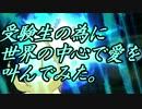 【ポケモンSM】アグノム出禁!?五里夢厨シングルレート#11