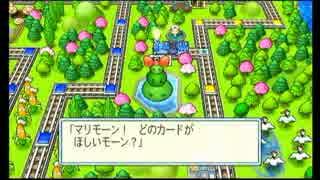 【芋畑】桃太郎電鉄2010 55年ハンデ戦part13【タイムシフト】
