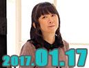 谷山浩子のオールナイトニッポンモバイル(2017年1月17日配信分)