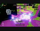 【スプラトゥーン】第二回CS大会 GrandFinal vs むんくの囲い【part1】