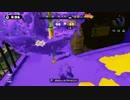 【スプラトゥーン】第二回CS大会 GrandFinal vs むんくの囲い【part3】