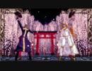 【ジョジョMMD】天国に到達した2人の『千本桜』