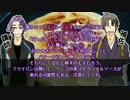 【刀剣乱舞】あのフライパンで作る林檎ケーキ【歌仙・長谷部】