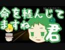 【旅動画】この旅はありがとうございました!#3【真冬北海道編】