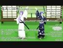 【KAITO V3、神威がくぽV4】花丸◎日和!【アニソンカバー祭り2017】