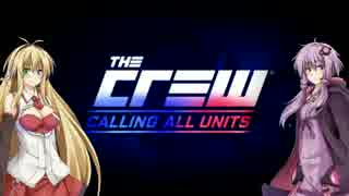 【The Crew】 ペーパードライバー卒業します!part.28 【VOICEROID実況】