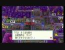 【芋畑】桃太郎電鉄2010 55年ハンデ戦part15【タイムシフト】