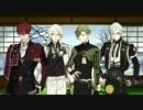 【刀剣乱舞】シラノ刀&大包平にジェンガで遊んでもらった