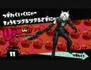 【FF11】スプラトゥーン風アイキャッチ~AAミスラ~【MAD】