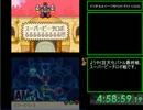 【RTA】 マリオ&ルイージRPG3!!! 5時間33分05秒 【Part14】