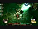 ゆっくり grimdawn mod「Grimarillion」紹介 (4/4)