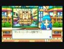 【芋畑】桃太郎電鉄2010 55年ハンデ戦part18【タイムシフト