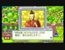 【芋畑】桃太郎電鉄2010 55年ハンデ戦part20【タイムシフト】