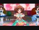 【ニコカラ】アップルパイ・プリンセス(Off Vocal)