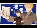 【途中】喜怒哀楽【手書きMP100】