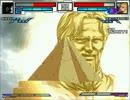 【MUGEN】第2回 真面目北斗VSカオス北斗!世紀末決戦Part8