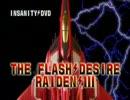 THE FLASH DESIRE RAIDEN3 PV