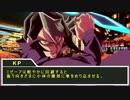 【クトゥルフTRPG】真のギャンブラー決める戦い探索編! part2