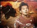 2007 日本人選手 スーパーゴール 4連発