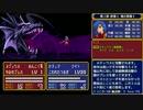 FE 紋章の謎 天馬騎士単騎 第2部 終章2 竜の祭壇3