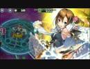 政剣マニフェスティア H5-5 ハード ☆3 リューナ ソロ