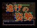 【風来のシレン】こばみ谷 史上初!敵倍速でプレイ 【実況Part20】