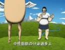 超シュールアニメその6「むきだしの光子」