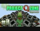 【Minecraft】 今から始める鬼畜工魔スカイブロック #3 【VOICEROID実況】