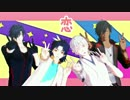 【MMD刀剣乱舞】「恋」ダンス【伊達組】