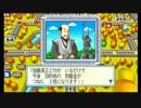 【芋畑】桃太郎電鉄2010 55年ハンデ戦part23【タイムシフト】