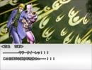 (幻想入り)平穏を捨てた元殺人鬼の幻想物語#01