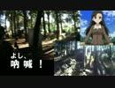 アニさば!16.12.30WHITE BASE①『シリーズ初!2画面バトル』