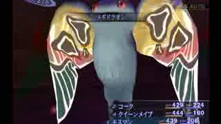 【真・女神転生III NOCTURNE マニアクス】HARD初見実況プレイ230