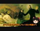 悪魔系ホラー2「死霊館・エンフィールド事件」をゆっくり語ってみたよ