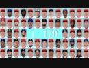 【MLB】メジャーファンが選ぶ1/170【パワーヒッター部門】&WBC特集