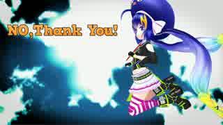 【音街ウナ】NO,Thank You!【アニソンカバー祭り2017】