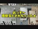 【2人実況】カスとゲーマーの少女復讐譚【被虐のノエル】part8