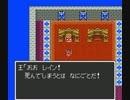 【無編集】 SFC版ドラゴンクエストⅠ_Part6