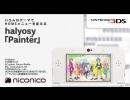 halyosy「Paintër」/ ニンテンドー3DSテーマ ニコニコアレンジ