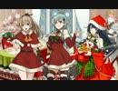 【艦これ】2016 クリスマス期間限定母港ボ